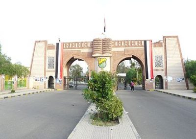 New_University-1