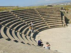 Paphos_Odeon
